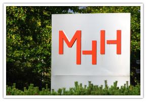 MHH университетская клиника Ганновер